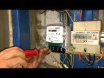 Старый электросчетчик – Замена счетчика электроэнергии в квартире в 2018 году: за чей счет, постановление