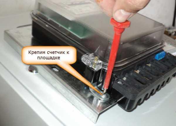 Установка счетчика электроэнергии стоимость eva